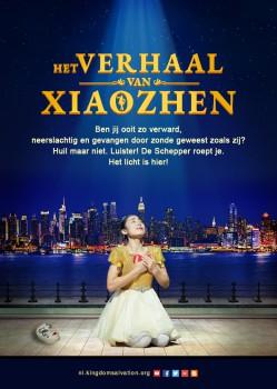 Musical Drama 'Het verhaal van Xiaozhen' | De redding van God - Christelijke muziek