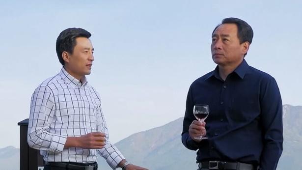 Wat voor complot zat er achter het proces van de CCP betreffende de zaak-Zhaoyuan van 28 Mei?