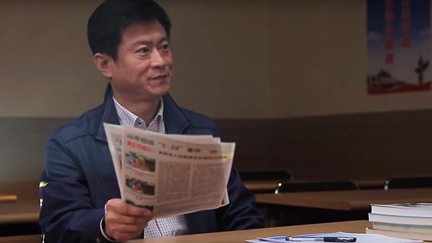 Zie je wel de echte waarheid achter het Zhaoyuan-incident in Shandong?