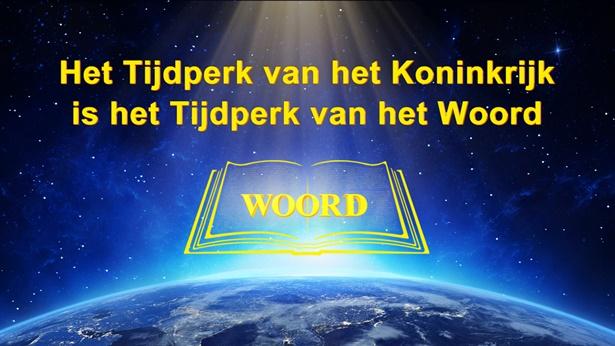 Het Tijdperk van het Koninkrijk is het Tijdperk van het Woord