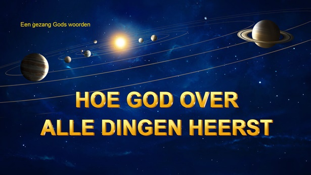 Hoe God over alle dingen heerst