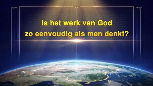 Is het werk van God zo eenvoudig als men denkt?
