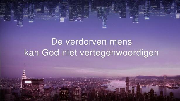 De verdorven mens kan God niet vertegenwoordigen