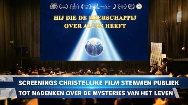 Nieuws: Screenings christelijke film stemmen publiek tot nadenken over de mysteries van het leven
