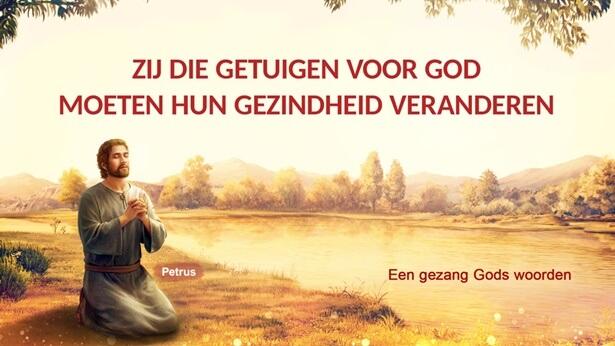 239 Zij die getuigen voor God moeten hun gezindheid veranderen